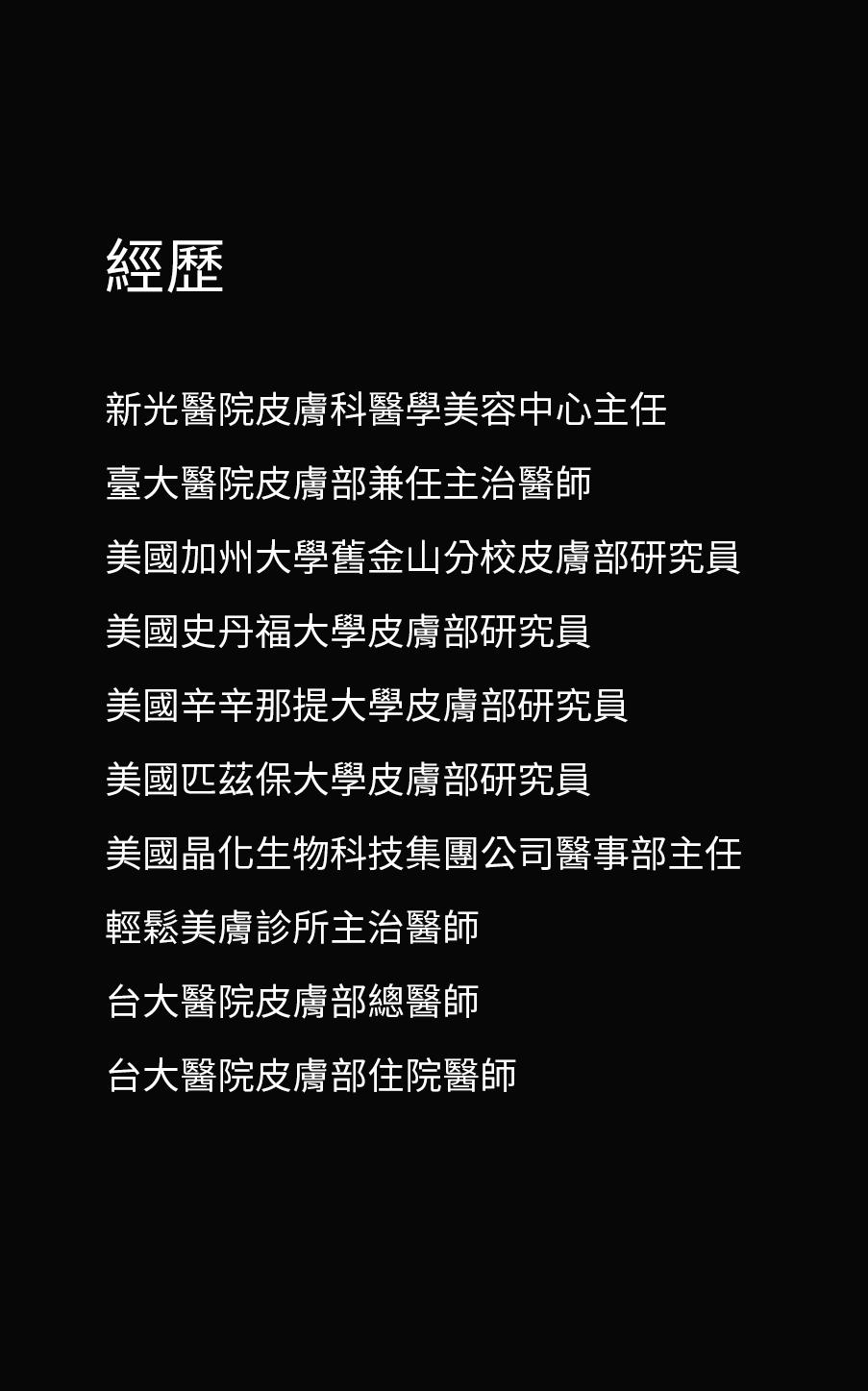 唐豪悅-01