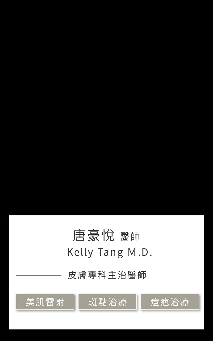 唐豪悅-02