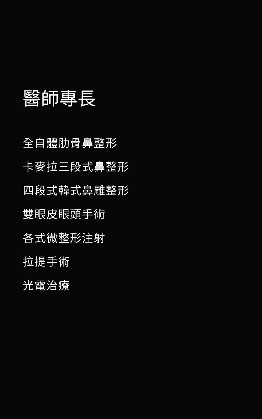 張展瑋-03