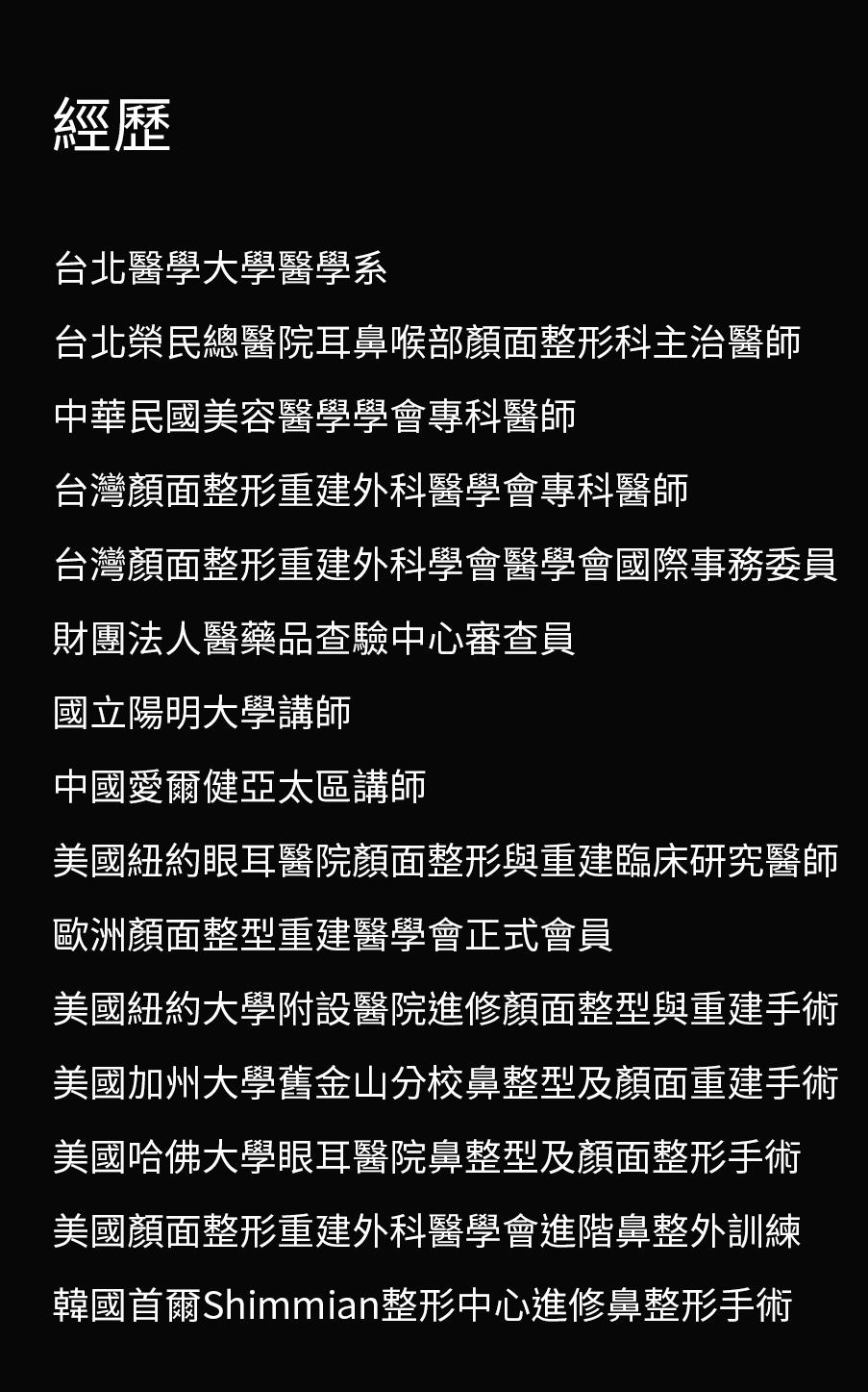 林士翔-01
