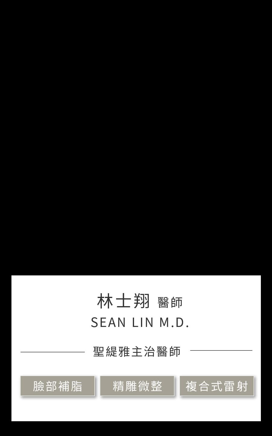 林士翔-02