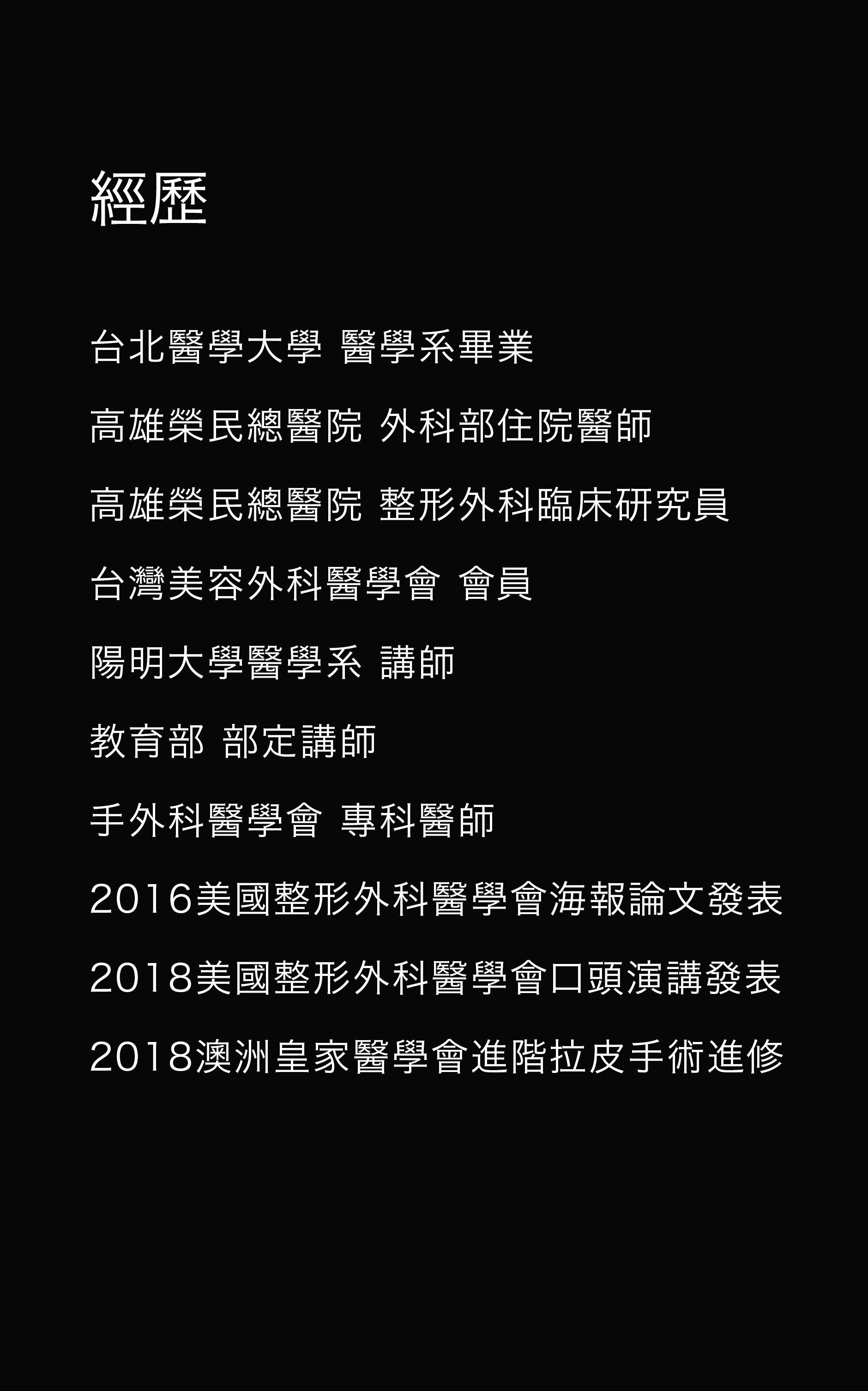 王冠穎-01