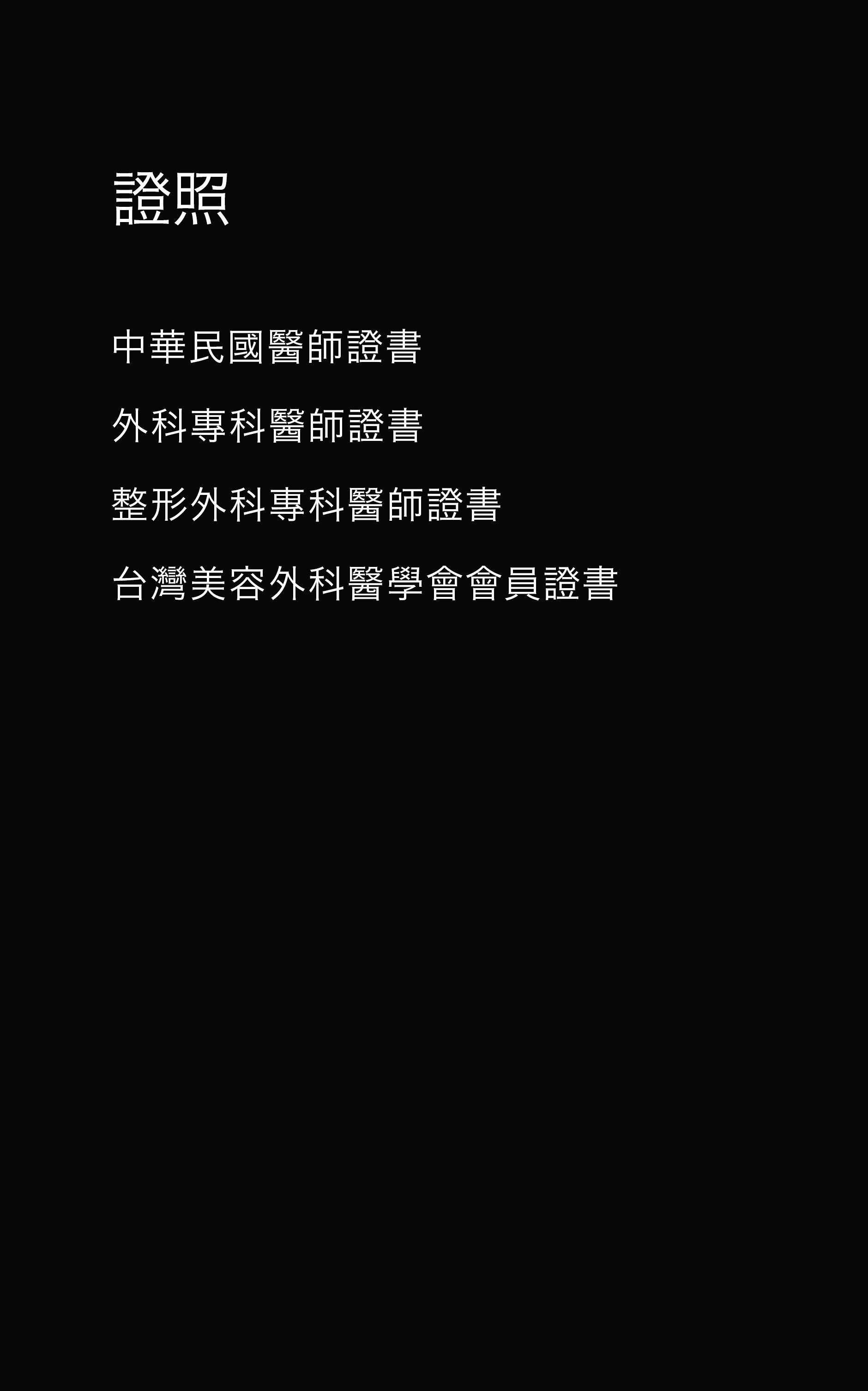 王冠穎-03