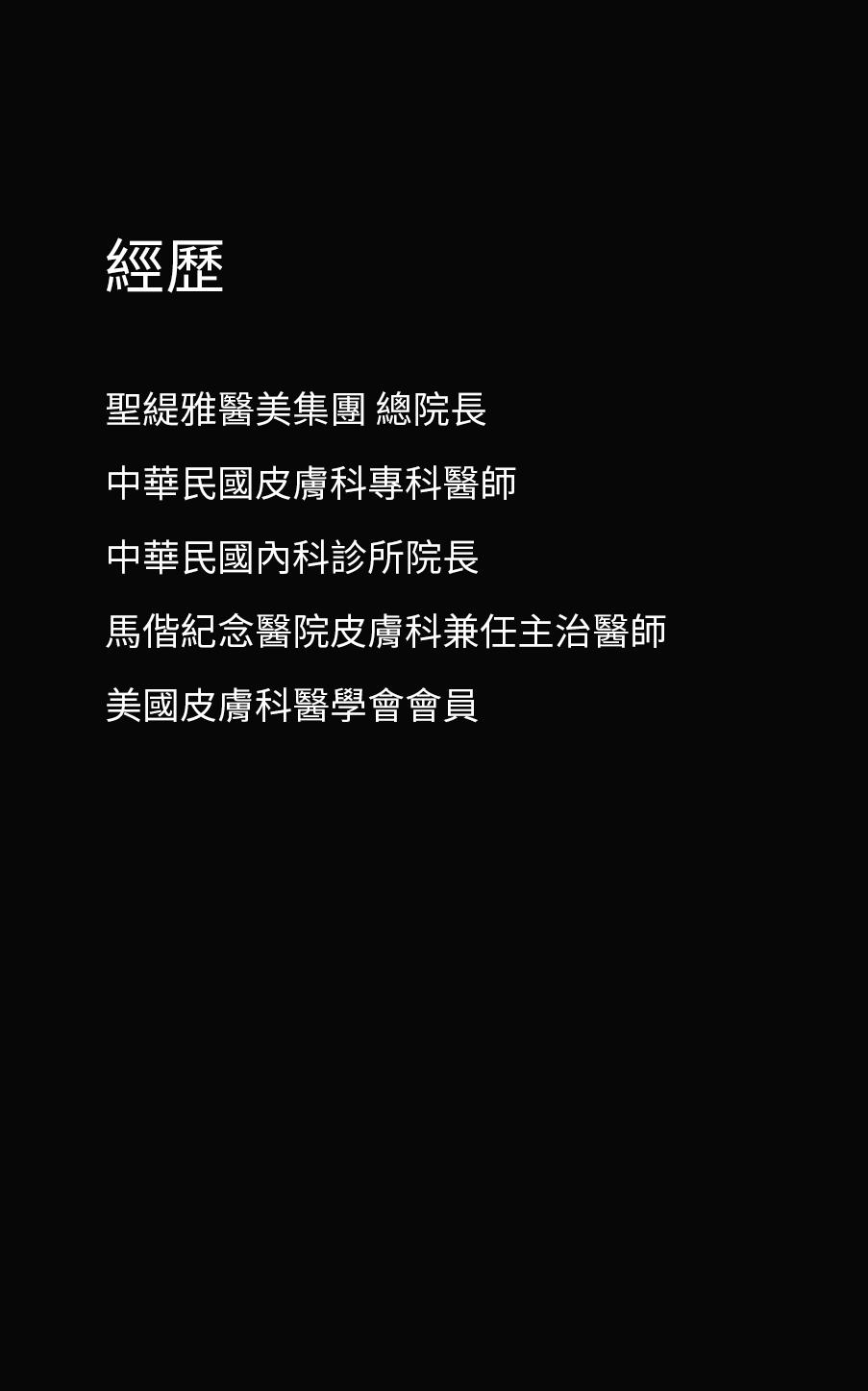 蕭晨隆-01