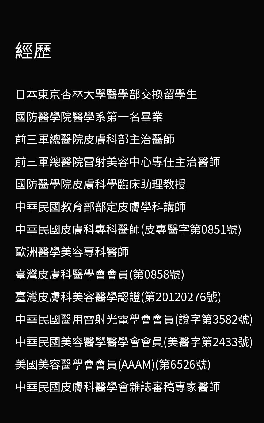 陳振豐-01