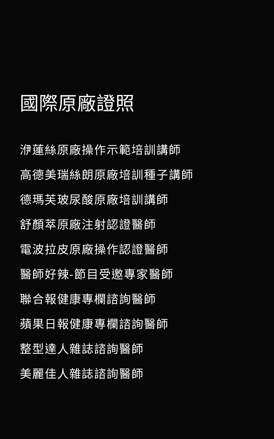 陳振豐-03