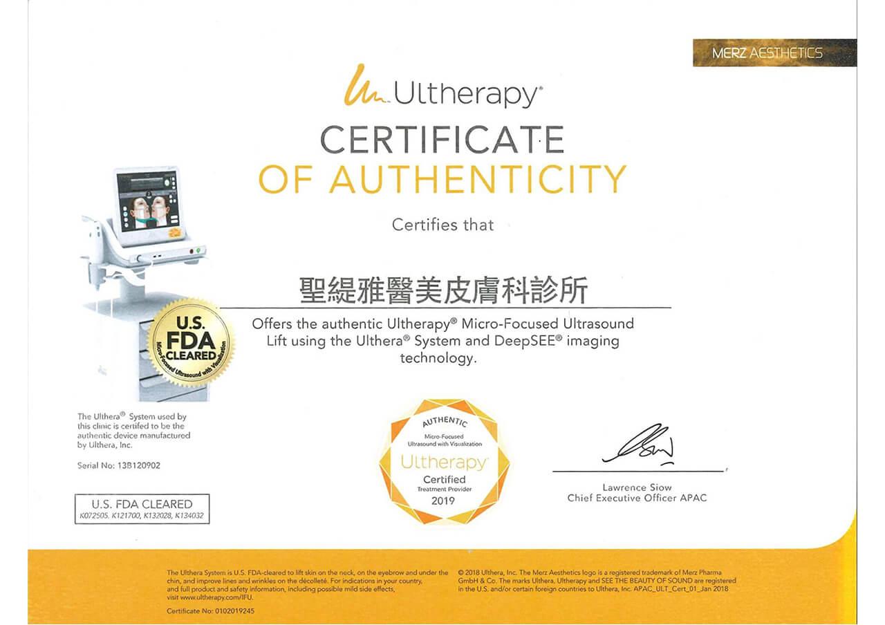 音波拉認證-台北-2