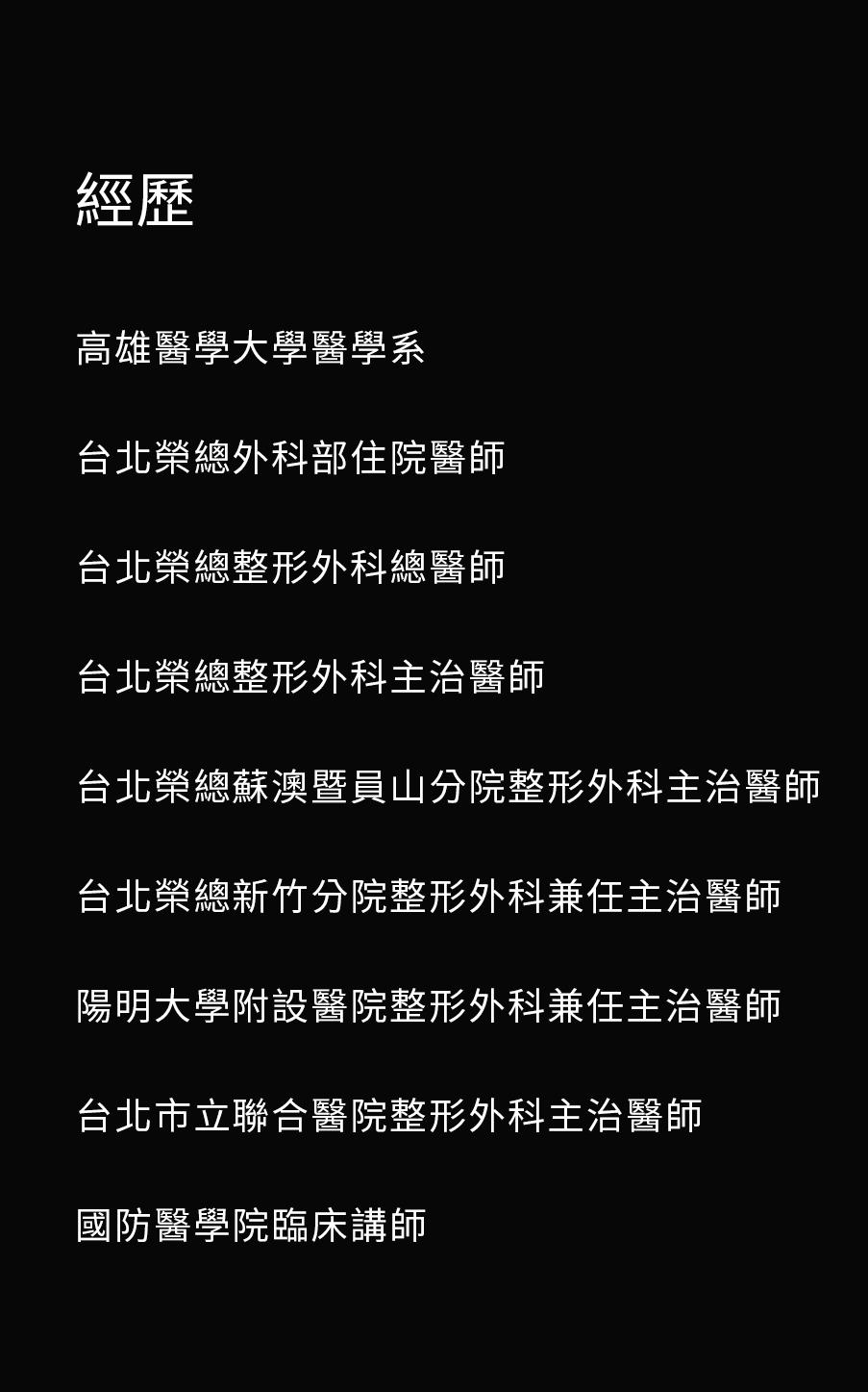 P陳承謙-01