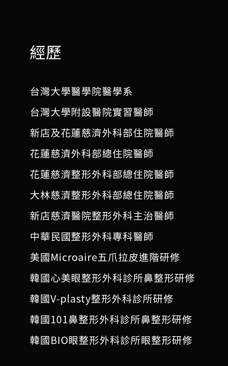 dr王樹偉_3